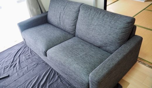 ニトリの3人用ソファ「Nポケット」育児中のソファ選びと使った感想