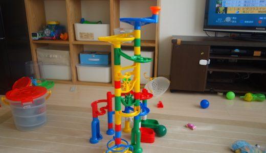 かんがえるを育むおもちゃ【くみくみスロープ】4歳児が半年以上遊び倒したレビューと感想
