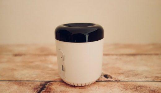 スマートリモコンは賃貸マンションでも大丈夫!スマホで家電が操作できる便利アイテム