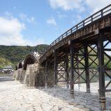 帰省の途中に山口県岩国市の【錦帯橋】に行ってきました|錦帯橋を「朝と夜」2回渡ってみた