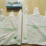 イオンのレジ袋の大サイズと小サイズにはどのくらい入る?実際にサイズ比較してみました。