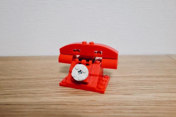 レゴクラシック10717の電話の写真