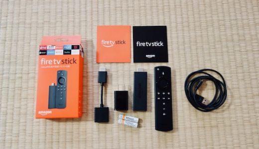 Amazon「Fire TV Stick 」はプライムビデオだけじゃない&古いテレビでも大丈夫♩