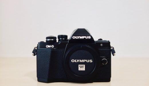 初めてのミラーレス一眼はオリンパス「OM-D E-M10 MarkⅡ 」にしました!メルカリで買ったよ♩