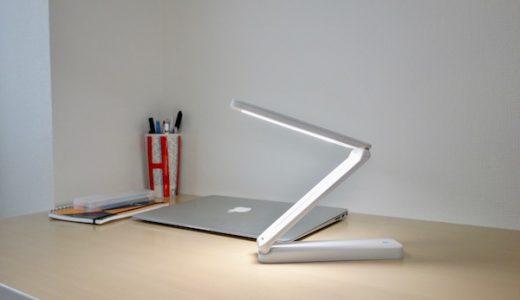 Amazonで購入したコンパクトに折りたためる「LEPOWER LEDデスクライト」感想|旅行や帰省で使いたい