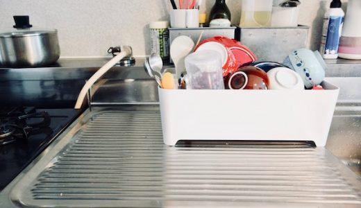 towerの水切りかごを使った感想|狭い台所の水切りかご事情