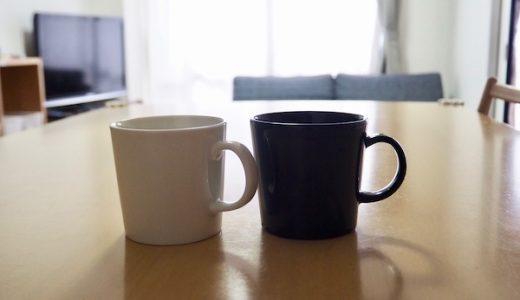 ティーマのマグカップは300mlがちょうどいい。他のティーマと比べてみた