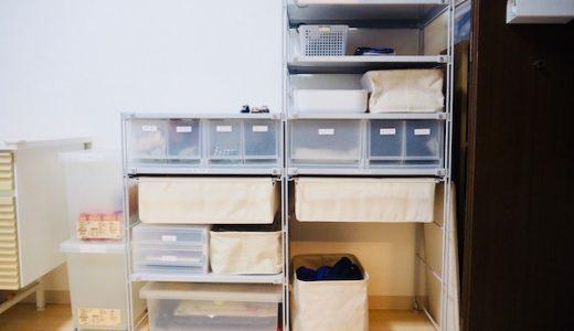 無印良品のユニットシェルフに家族のこまごました衣類(ハンカチ・靴下など)&モノを整理