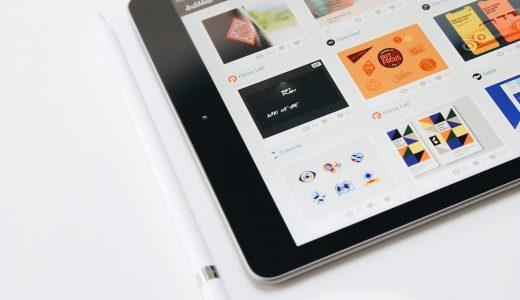AmazonのセールでiPad無印を買った|他のネット通販&ポイント還元と比較した結果