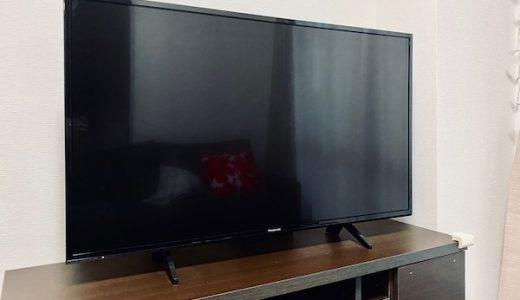 パナソニックの43V型テレビTH-43GX750を買ったので感想書く