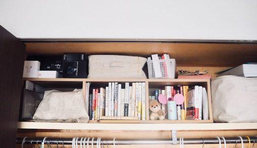 本の収納場所2ヶ所|一般書はクローゼット・レシピ本はキッチンに。