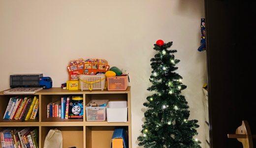 salut!(サリュ)のクリスマスツリーを購入しました