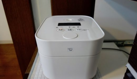 【イオンカード】ときめきポイントで象印のSTAN炊飯器をゲットしました