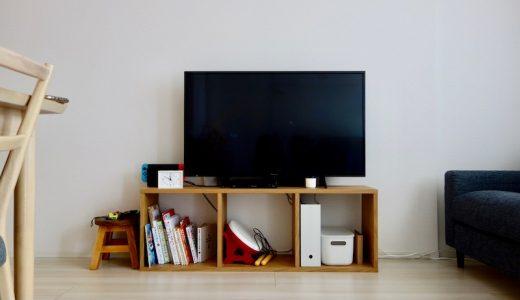 【無印良品】スタッキングシェルフをテレビ台として使うためにやったこと
