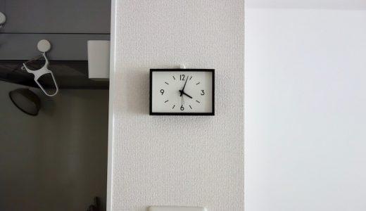 【賃貸でもできた】無印良品の駅の時計をセリアのミニフックを使って壁掛けしました