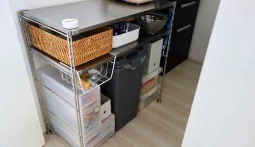 【狭いキッチン】無印良品のステンレスユニットシェルフを棚として使っています