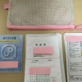 病院でもらった薬の保管。家族3人それぞれに書類ケースを使う。