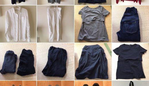 マタニティ期の服選び。持ち服のスマホ管理とバースデイのおすすめ授乳Tシャツ。