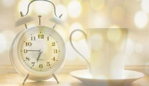 ひとり時間は10時間|30代産後から5ヶ月の記録。時間の作り方を考えた。