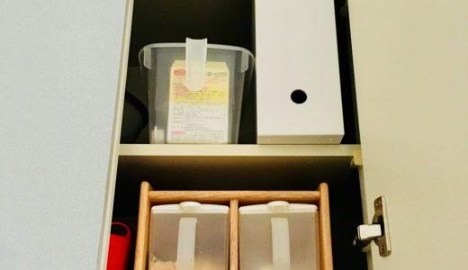 砂糖と塩の収納|普段使いはニトリの調味料ラック・ストック保存はOXO(オクソー)で決まり