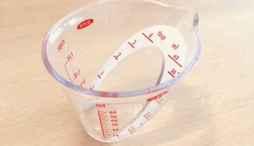 調味料を立てて測る。OXO(オクソー)のミニアングルドメジャーカップが時短で便利です。