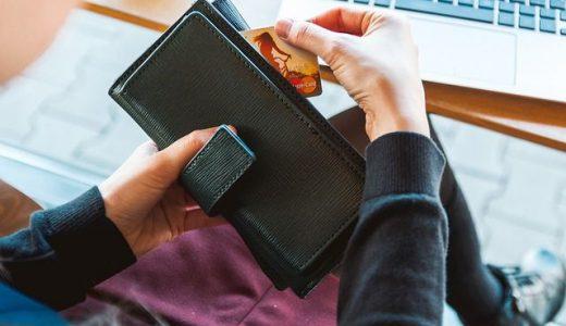 お金のことを夫婦で話し合いました。お金の使い方を見直したい、4つの計画。