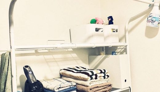 洗濯機まわりをすっきり収納!安いのに優秀なニトリのランドリーラック