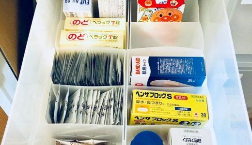 無印良品の引出し仕切りにぴったりサイズのセリアのボックス|薬の整理に便利です。