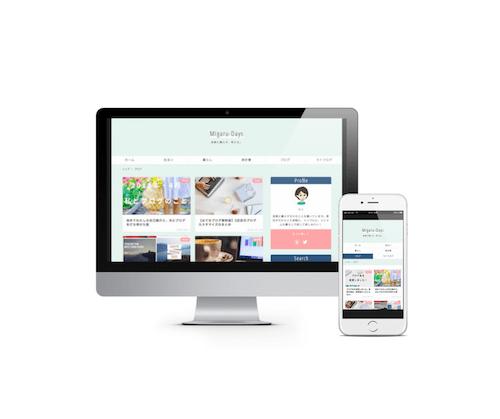 ブログデザインをリニューアルしました!カスタマイズまとめ。