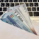 クレジットカードのポイントの使い方。JCBギフトカードに交換しました。