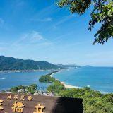 はじめての日本海!子連れで城崎と天橋立へ1泊2日の家族旅行。