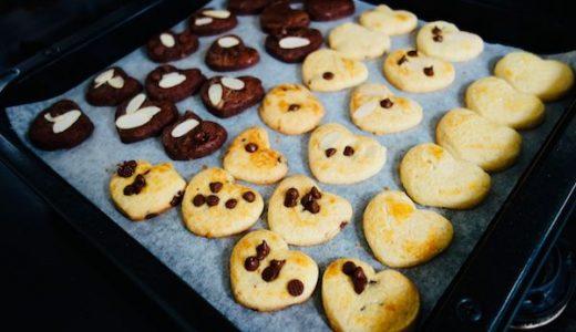 【無印良品】手作りキット「チョコチップクッキー」を子供と一緒に作ってみた